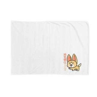 ミミ Blankets
