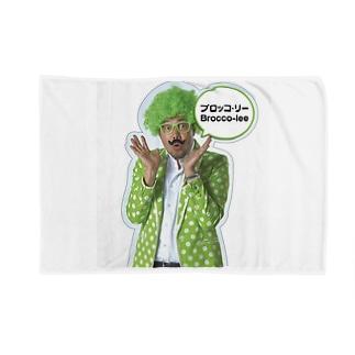 ブロッコ・リー Blankets