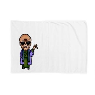 組長 Blankets