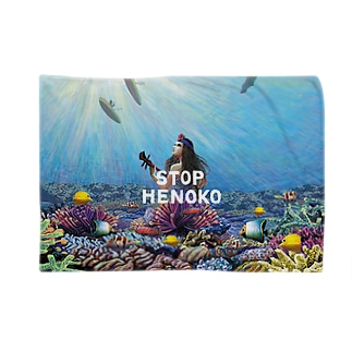 琉球人魚(横) Blankets