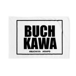 ブチカワ Blankets