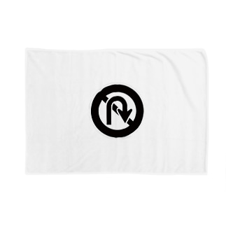 Uターン禁止 Blankets
