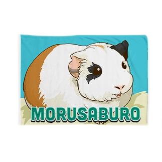 MORUSABURO ブランケット