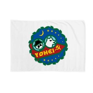 パ紋No.3329 YOHEI  Blankets