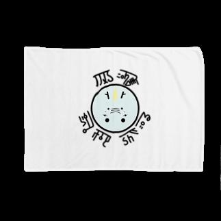 mi.の龍くん(ブルー) Blankets