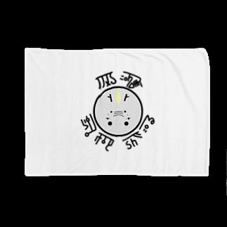 mi.の龍くん(グレー) Blankets