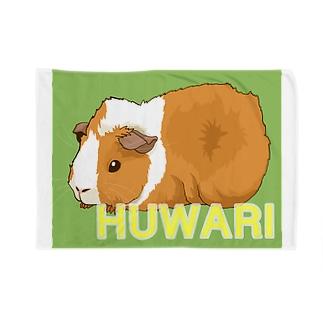 HUWARIちゃん ブランケット
