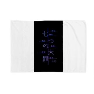 七つの大罪/NANATUNOTAIZAI Blankets