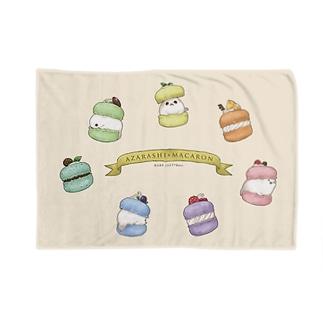 アザマカロンブランケット Blankets