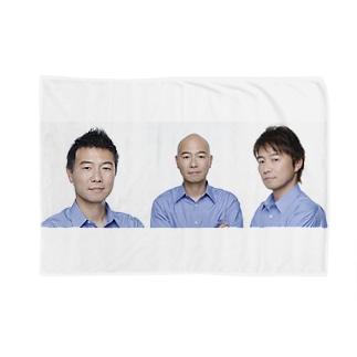 TAKEDA3兄弟 Blankets