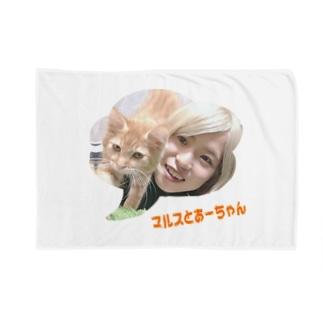 マルスとおーちゃん Blankets