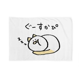 すりすりにゃんにゃん(ぐーすかぴ) Blankets