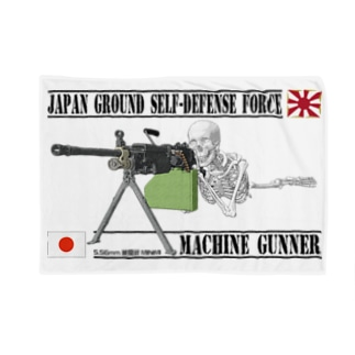 機関銃手 Blankets
