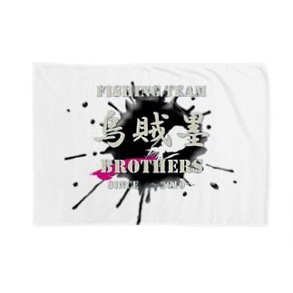 烏賊墨goods' Blankets