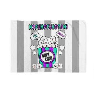 モフモフの民 ポップコーン Blankets