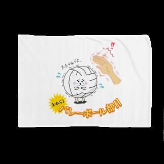 Drecome_Designの部活シリーズ(バレーボール部) Blankets