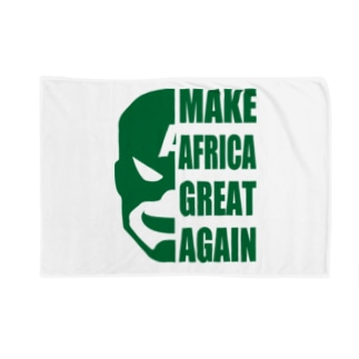 MAKE AFRICA GREAT AGAIN Blankets