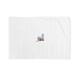 タイムトラベラー Blankets