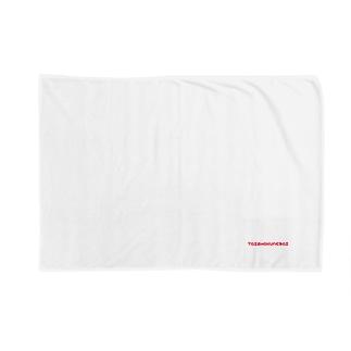 退職願(アルファベット) Blankets