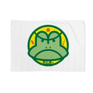 パ紋No.3351 そんぷ〜 Blankets
