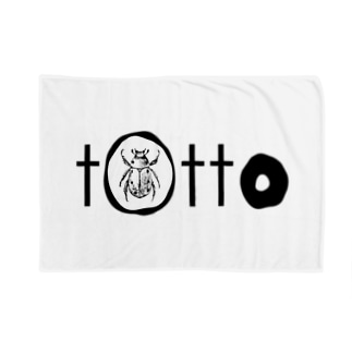 tottoロゴ Blankets