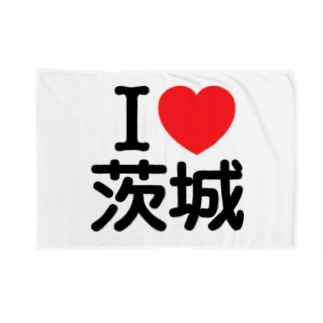 I LOVE 茨城(日本語) Blanket