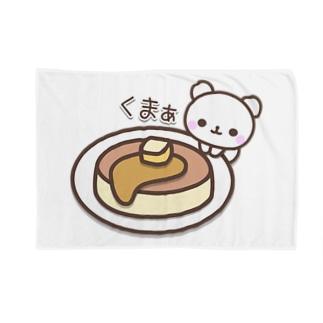 ほっとけーき食べるくま Blankets