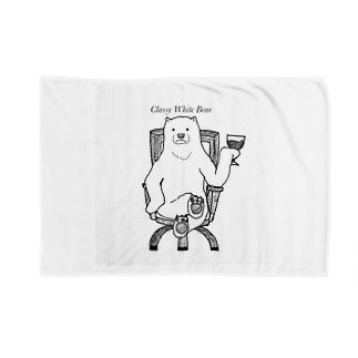 Classy White Bear Blankets