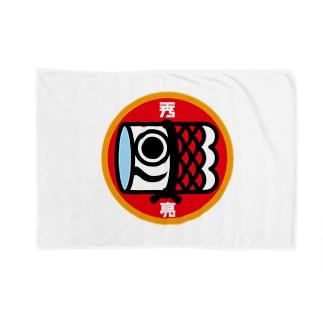 パ紋No.3360 秀亮  Blankets