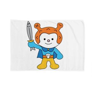 ホヤぼーや No.1-1 Blankets
