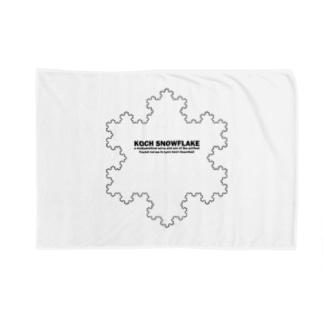 コッホ曲線(コッホ雪片):フラクタル・カオス:科学:学問・数学 Blankets