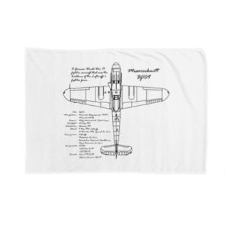 メッサーシュミット:戦闘機:ドイツ軍:ナチス:WW2:第二次世界大戦:太平洋戦争 Blankets