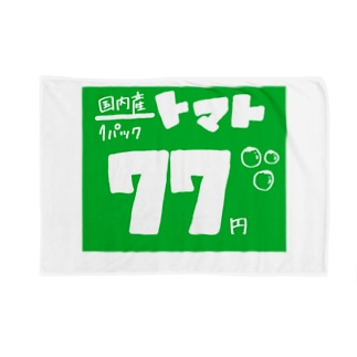 昔ながらのチラシ風〜トマト〜 Blankets