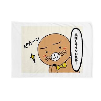 モグのピカーン顔01 Blankets