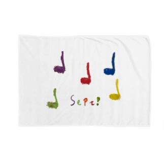 きみと、音モダチ Blankets
