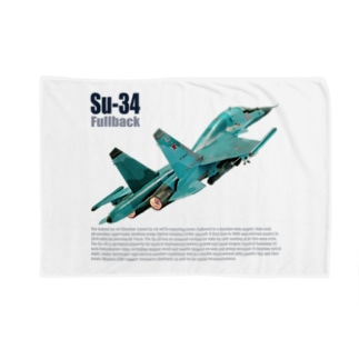 Su-34 Fullback フルバック Blankets