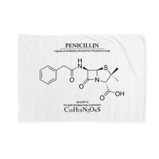 ペニシリン(青カビに含まれる抗生物質・感染症に対応):化学:化学構造・分子式 Blankets