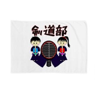 剣道部文字入り・トンボデカプリント(レッド) Blankets