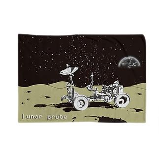 Lunar probe Blankets