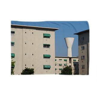 団地の給水塔 Blankets