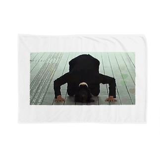 DOGEZA of TAGUCHI Blankets