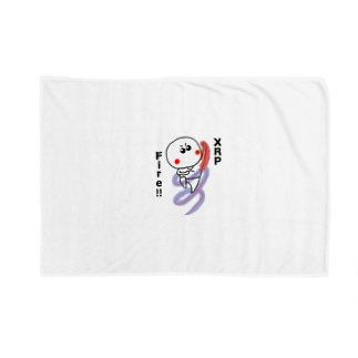 XRPくん ファイア昇龍拳 Blankets