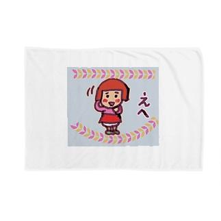ちーちゃん★シリーズ『えへ』 Blankets