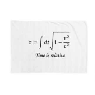 time is relative Blankets