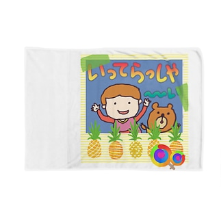 パイナップル★夏!いってらっしゃい Blankets