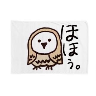 フクロウ★ホホぅ! Blankets