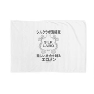 エロメン清掃隊(グレー) Blankets