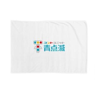 キャラクター+文字 Blankets