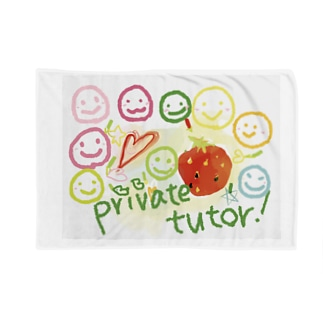 private tutor! Blankets