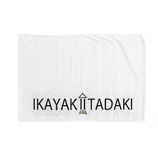 IKAYAKIITADAKI Blankets